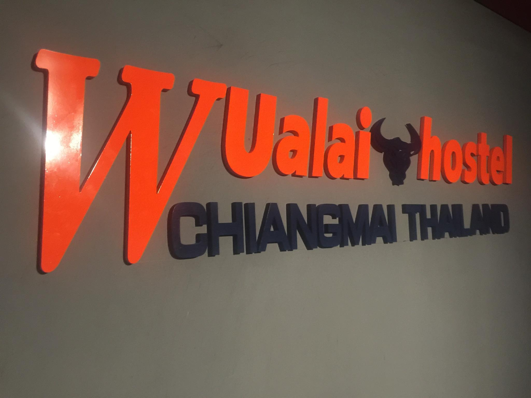 Wualai Hostel