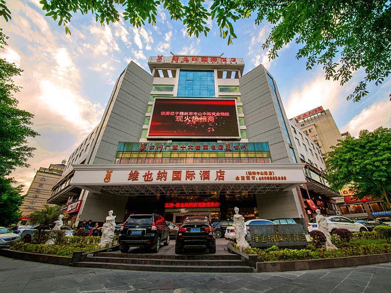 Guilin Vienna Hotel Zhongshan Road Branch