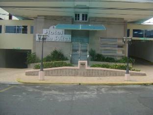 Hotel Bahía Suites - Panama City