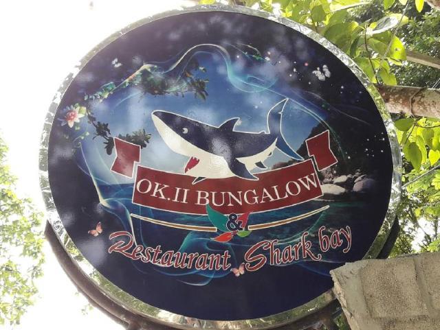 โอเค ทู บังกะโล – Ok II Bungalows