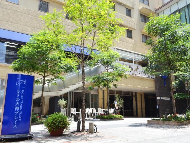 โรงแรมเทนจิน เพลส