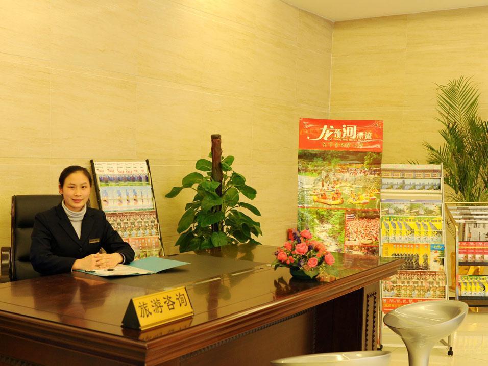 Yangshuo West Street Vista Hotel