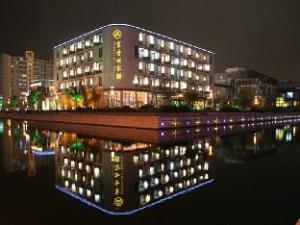 Suzhou Scholars Hotel Industrial Park