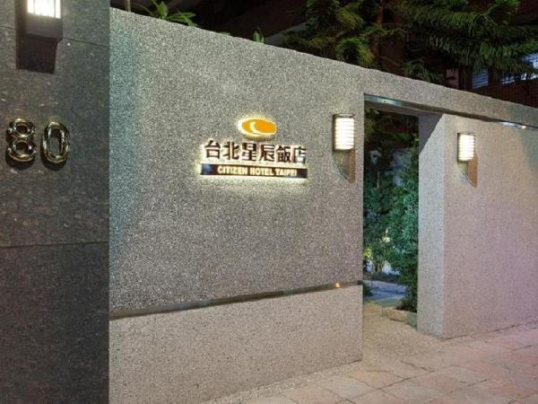 Citizen Hotel Taipei
