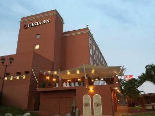 庫埃納瓦卡費斯塔客棧酒店