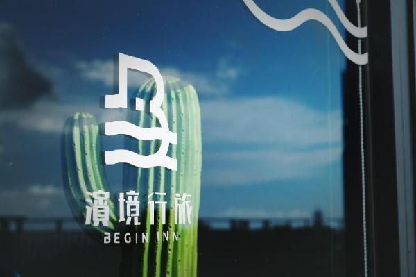 Begin Inn Liuqiu