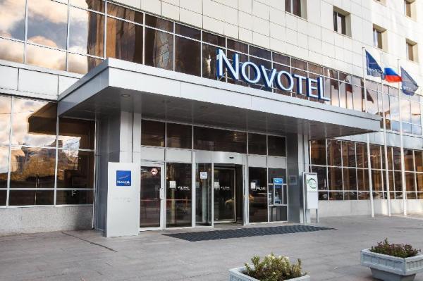 Novotel Yekaterinburg Centre Hotel Yekaterinburg