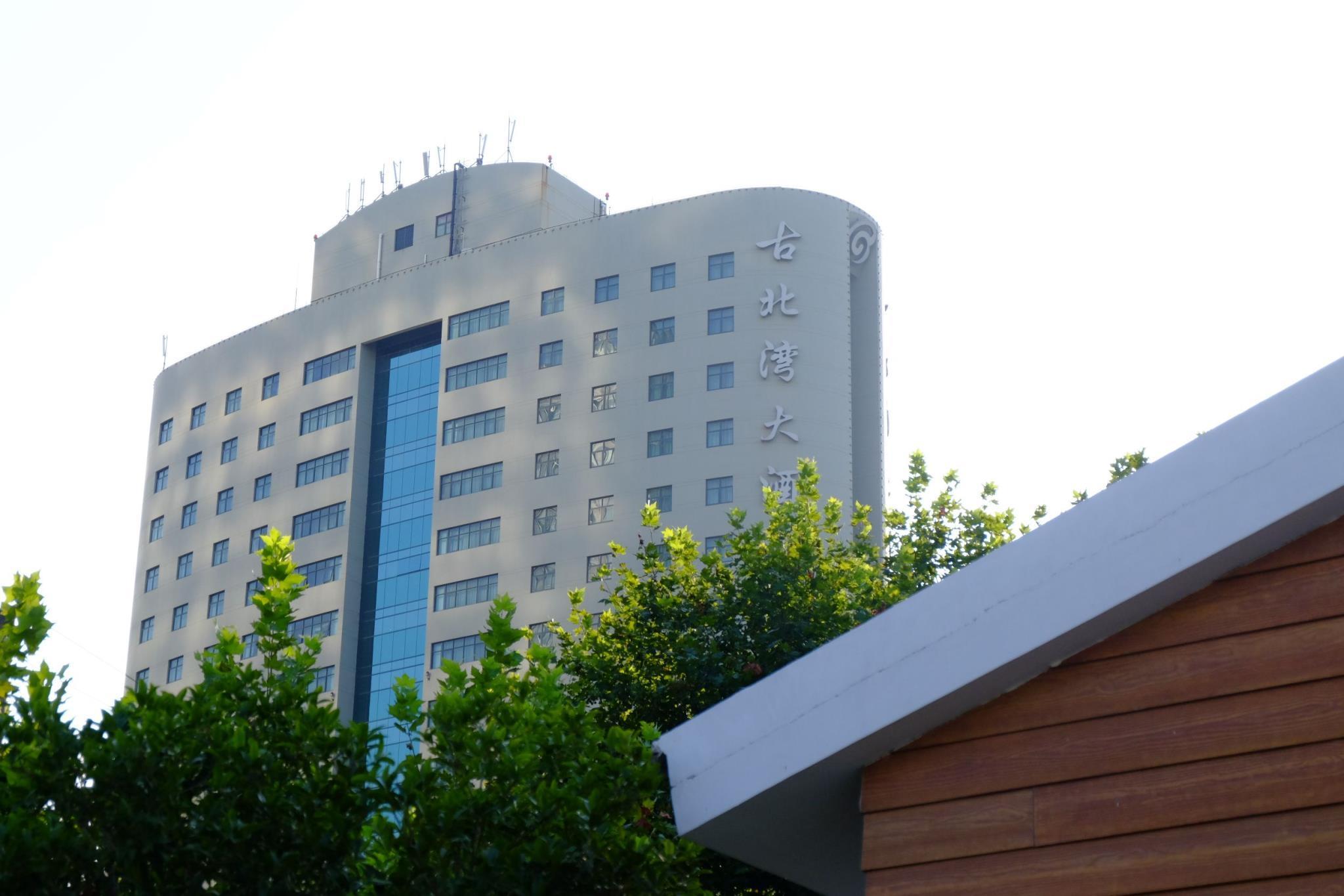 Gubei Garden Hotel Shanghai