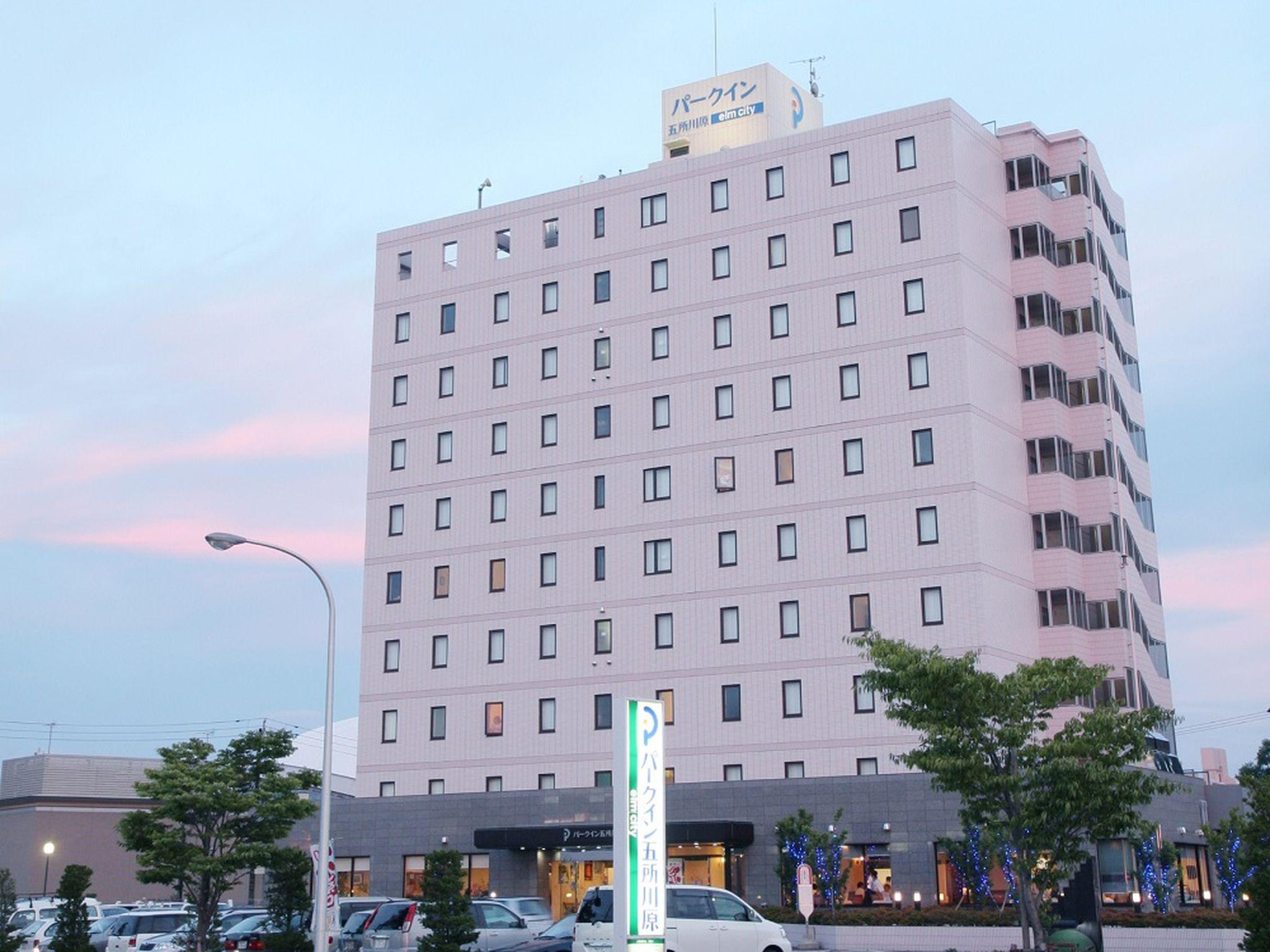 Park Inn Goshogawara Elmcity
