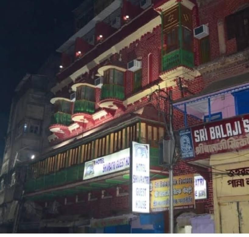 Hotel Shivratri Guesthouse Reviews