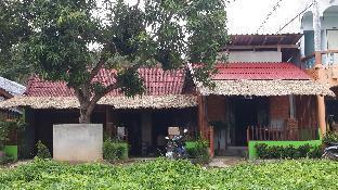 Baan Suan Guest House Baan Suan Guest House