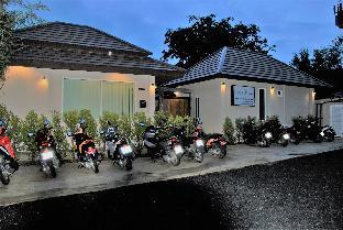 Thuan Resort Phuket