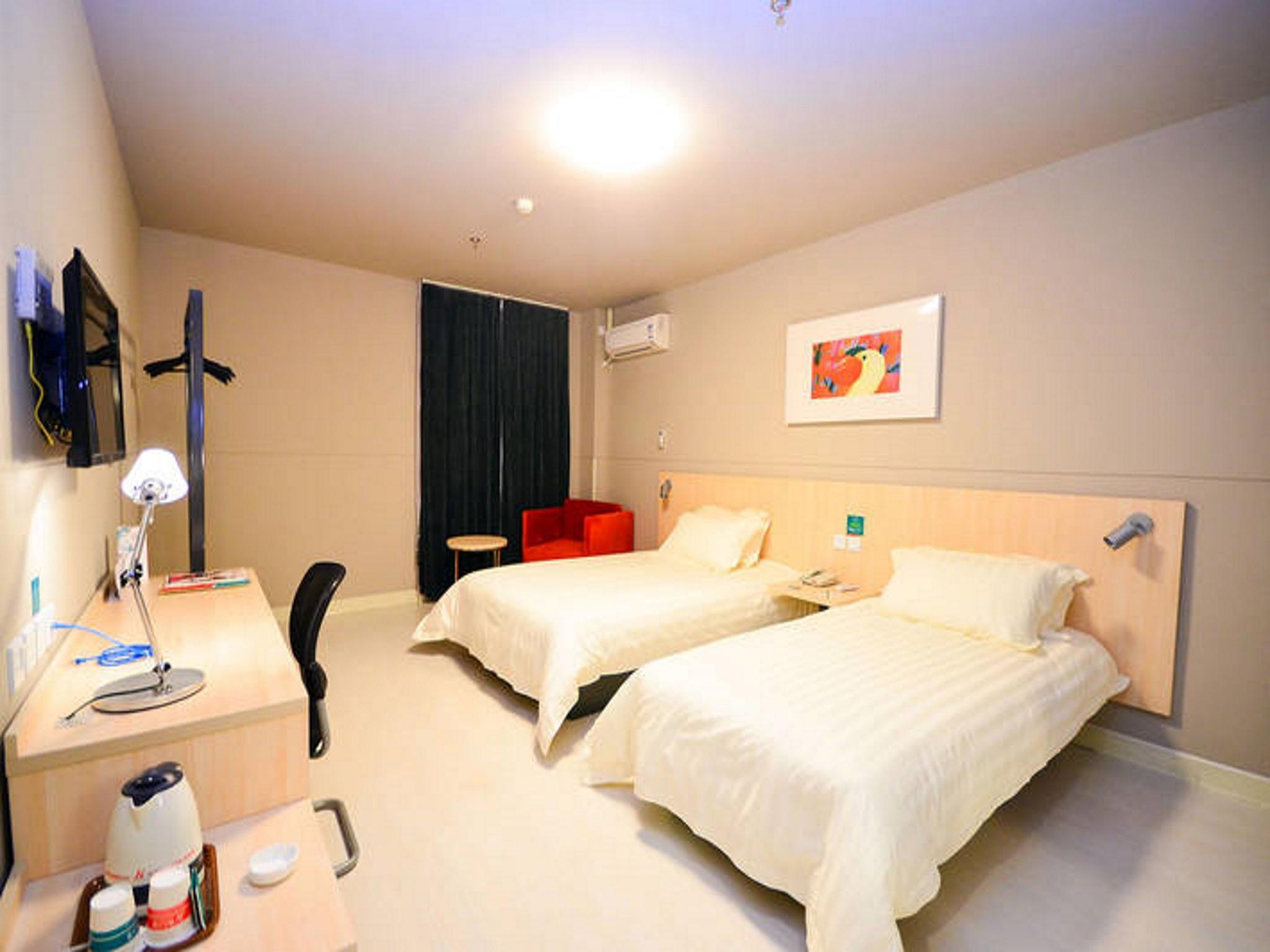Jinjiang Inn Select Baoding Baiyangdian Branch
