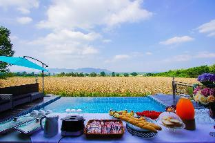 DO2 Pool Villa Khao Yai DO2 Pool Villa Khao Yai