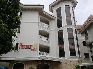 picture 1 of Highway 21 Hotel