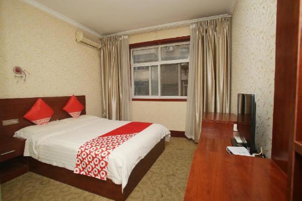 OYO Jinhaian Hotel Xianyang