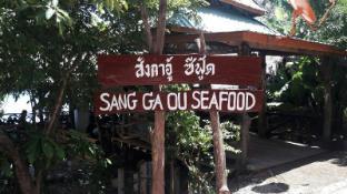 Sanggaou Seafood Restaurant & Bungalows - Koh Lanta
