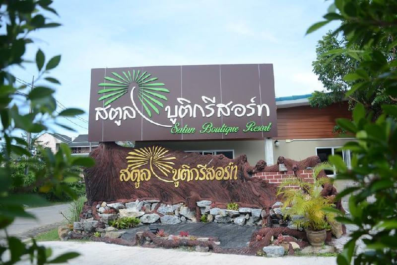 Satun Boutique Resort