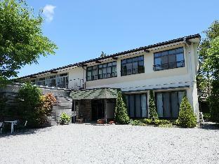 Guesthouse Fujitoku