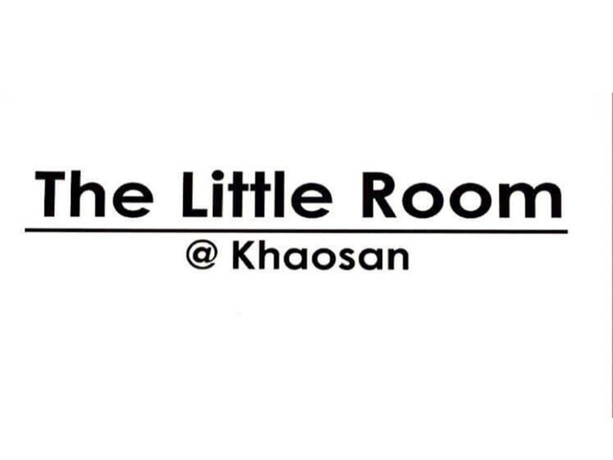 The Little Room The Little Room