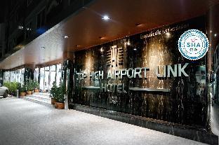 トップ ハイ エアポート リンク ホテル Top High Airport Link Hotel