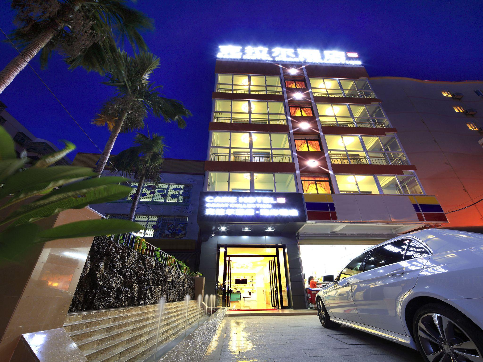 Care Hotel Coast Collection Sanya