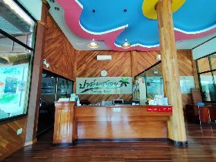 パーム スワイ リゾート Palm Suay Resort