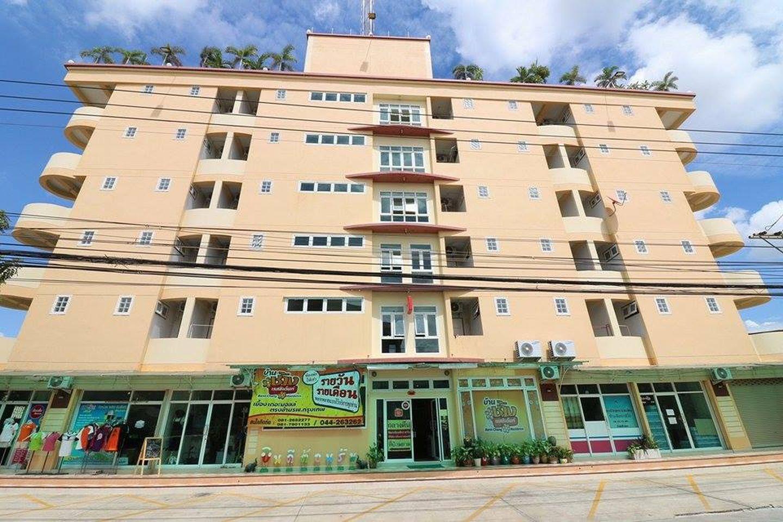 Bannchang Residence