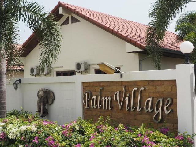ปาล์ม วิลเลจ – Palm Village