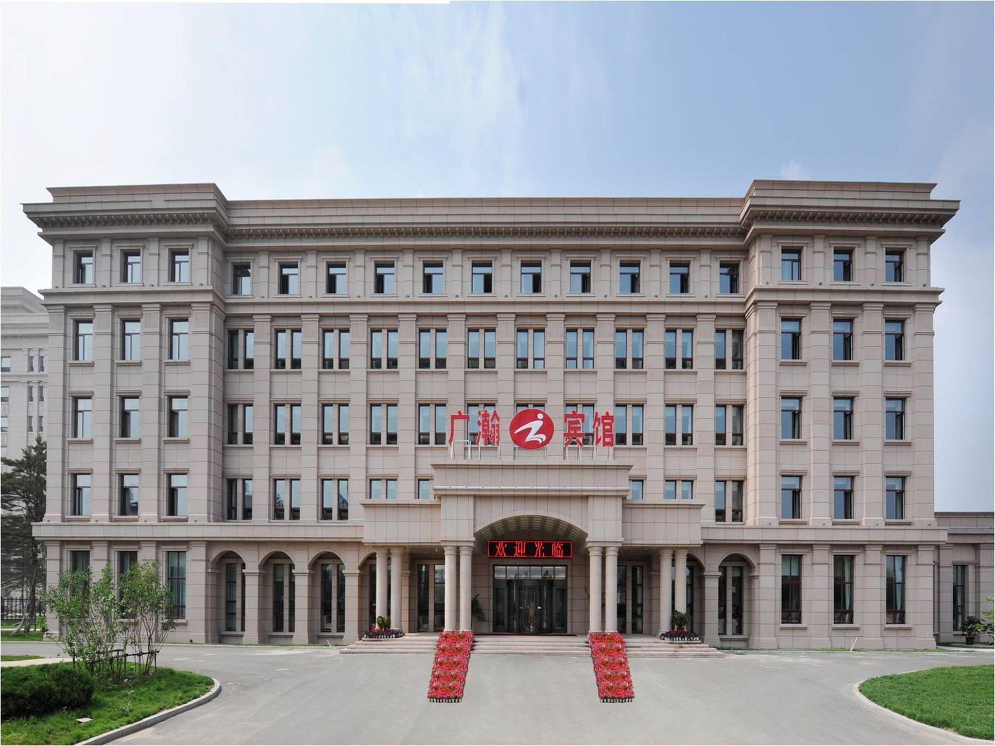 Harbin Guang Han Hotel