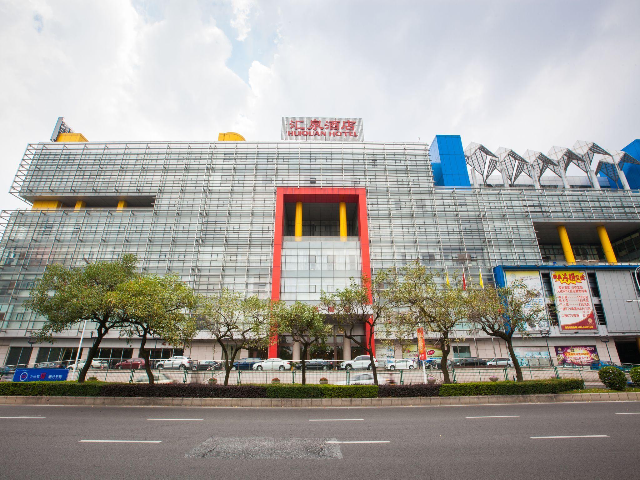 Zhongshan Hui Quan Hotel
