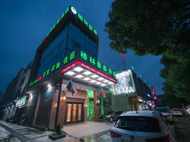 GreenTree Inn Jiaxing Zhapu Jiulong Mountain Express Hotel