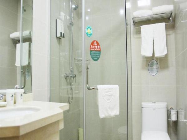 GreenTree Inn Zhenjiang Jurong Yalong Business Hotel Zhenjiang