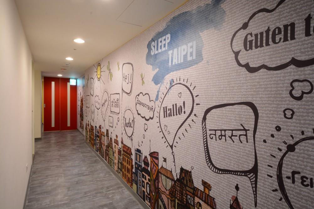 Sleep Taipei Hotel   Guan