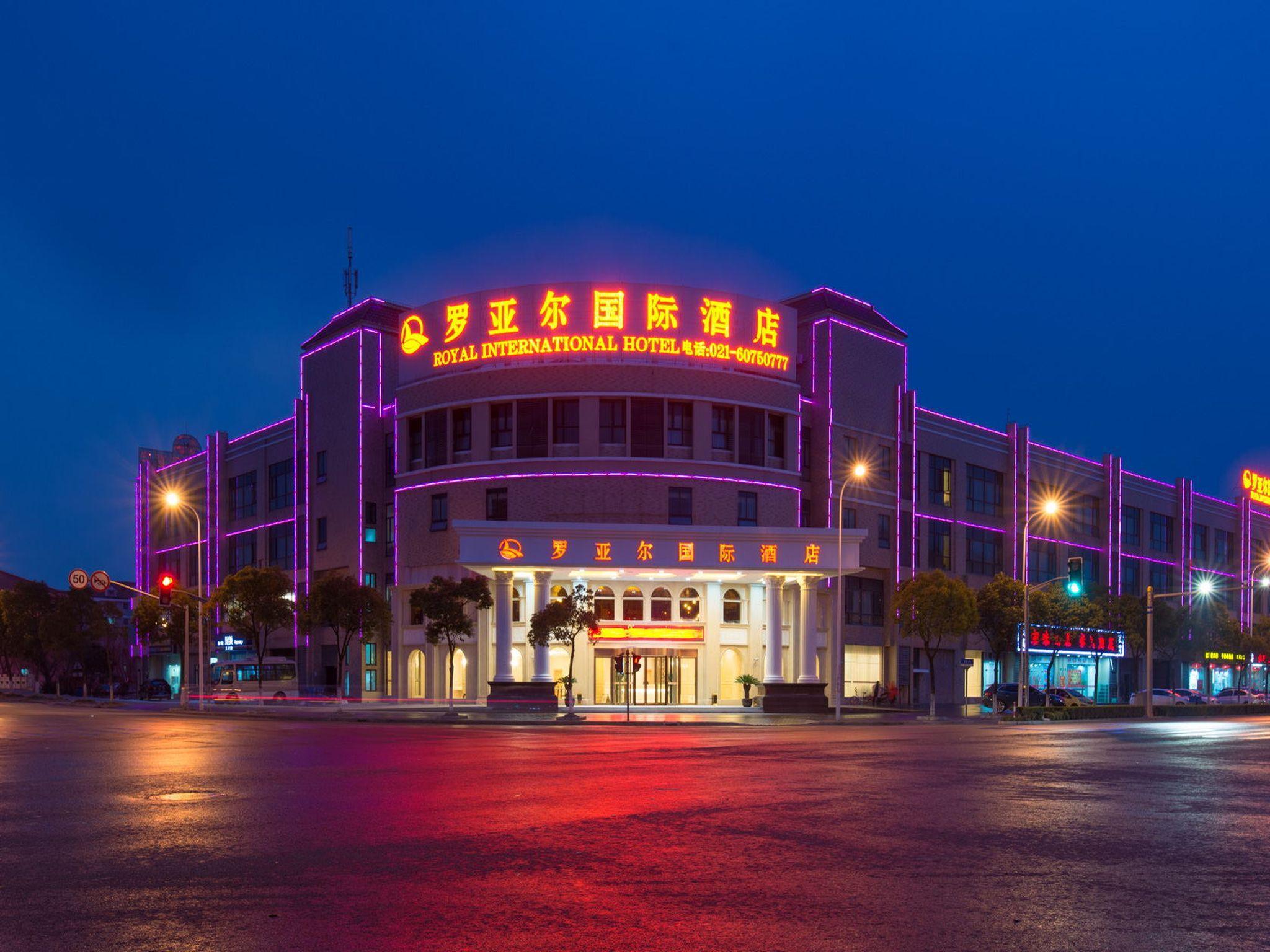 Royal International Hotel Shanghai Disneyland