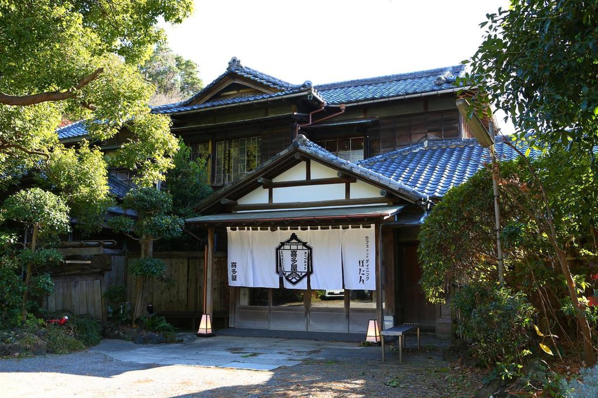 Kitaya Ryokan   Cultural Heritage Inn