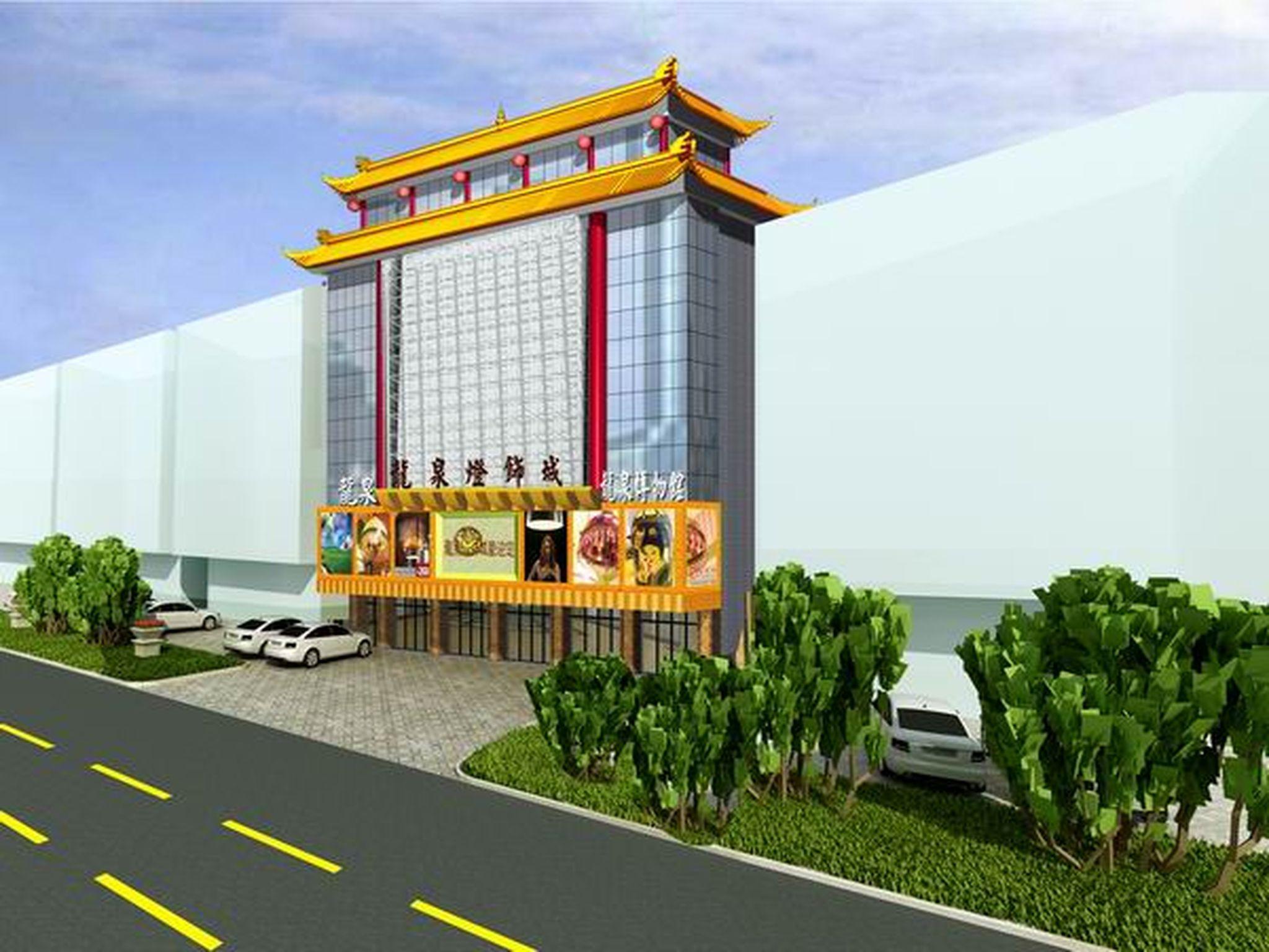 Zhongshan Guzhen Long Quan Hotel