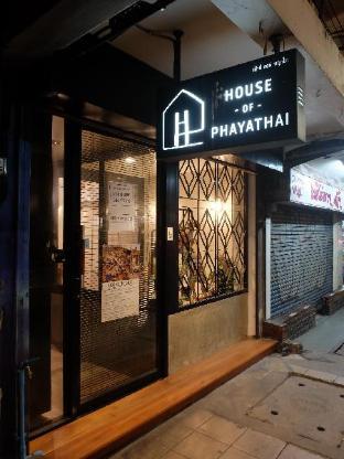 House of Phayathai เฮาส์ ออฟ พญาไท