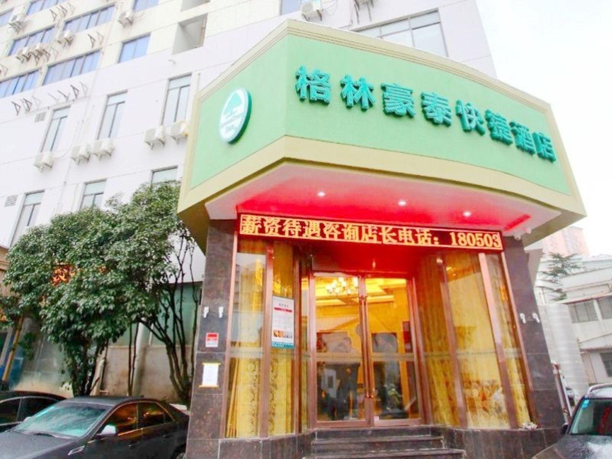 GreenTree Inn Shanghai HongQiao Metro Station Express Hotel