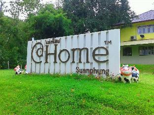 At Home Suanphung