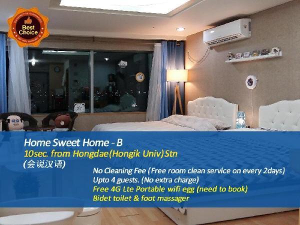 Hongdae Home Sweet Home Exit 1B Seoul