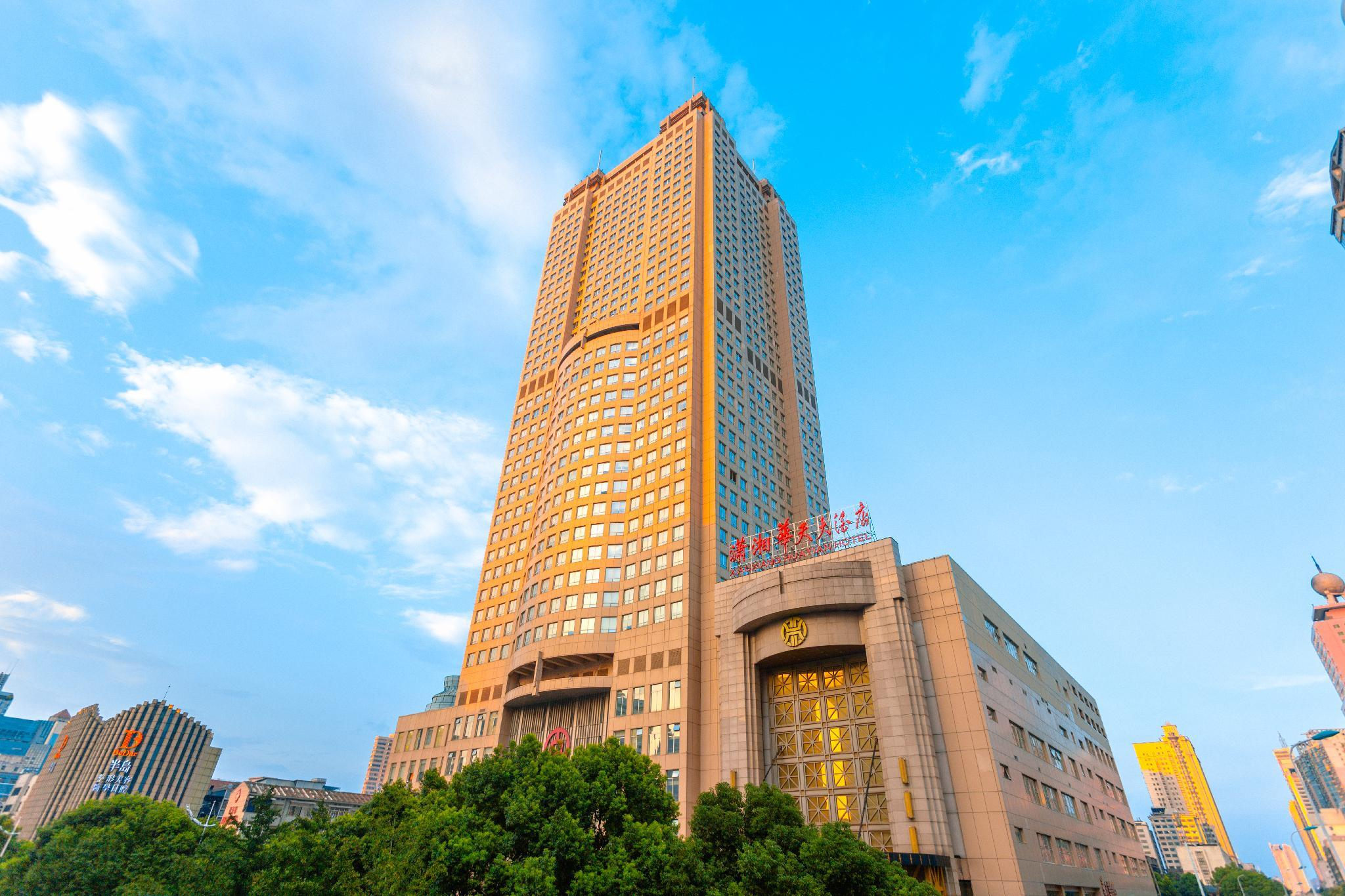 Changsha Xiaoxiang Huatian Hotel