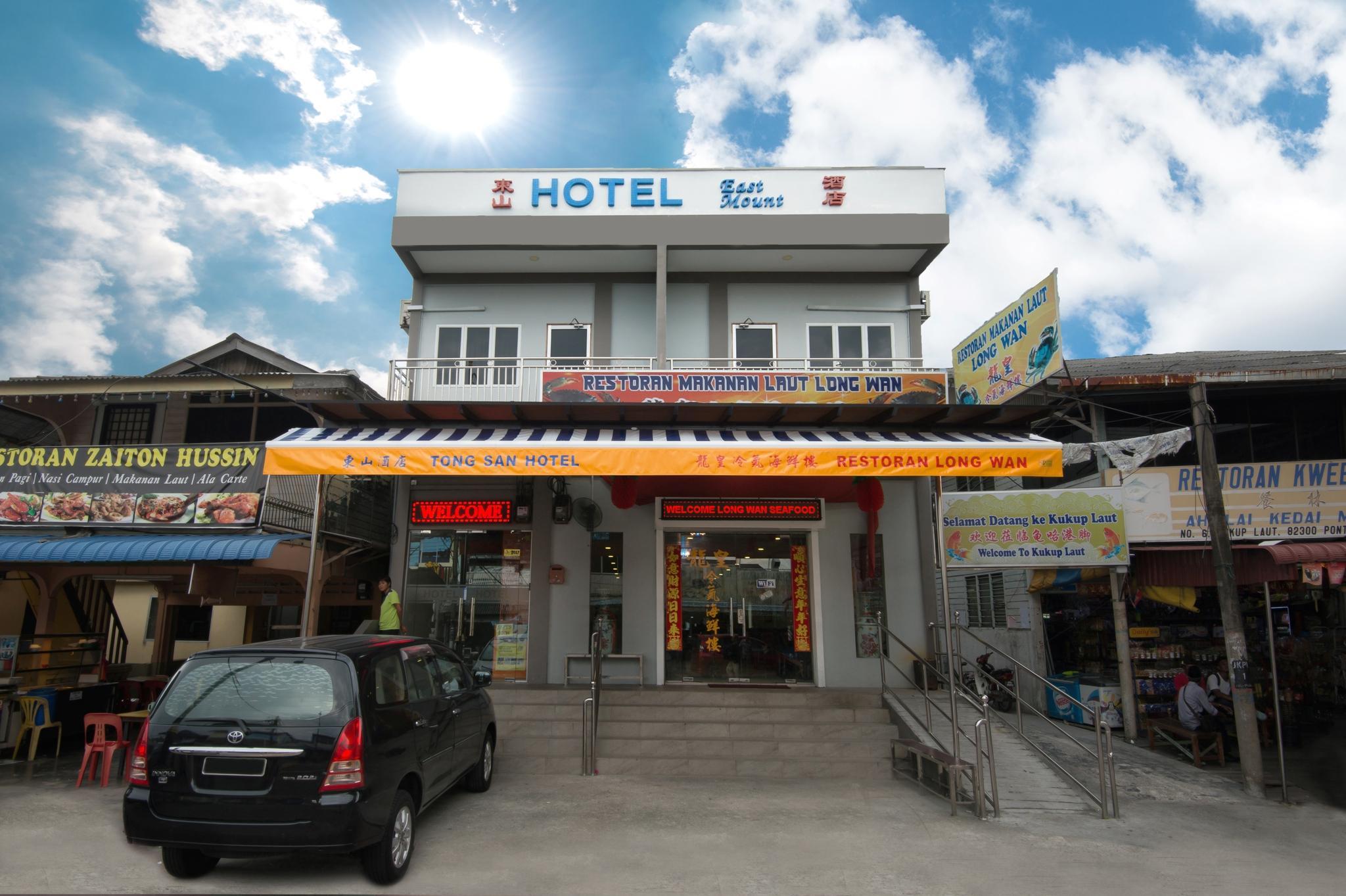 Tong San Hotel