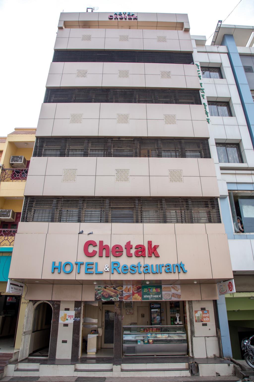 Hotel Chetak Reviews