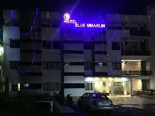 Фото отеля Hotel Blue MMarlin