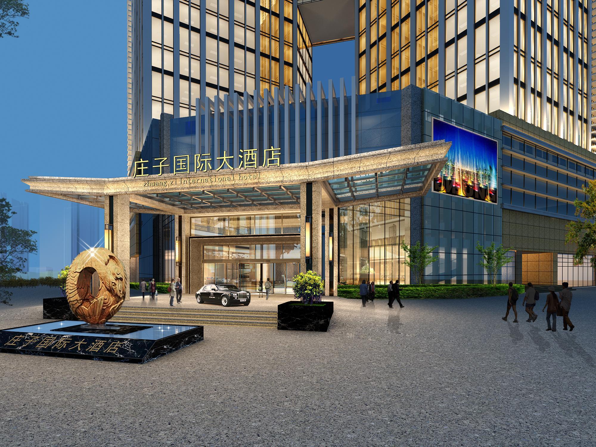 ZhuangZi International Hotel