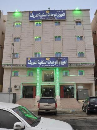 Al Eairy Apartments Makkah 4