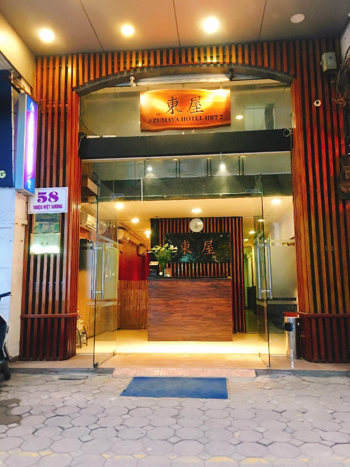Azumaya Hotel Hai Ba Trung 2 Branch