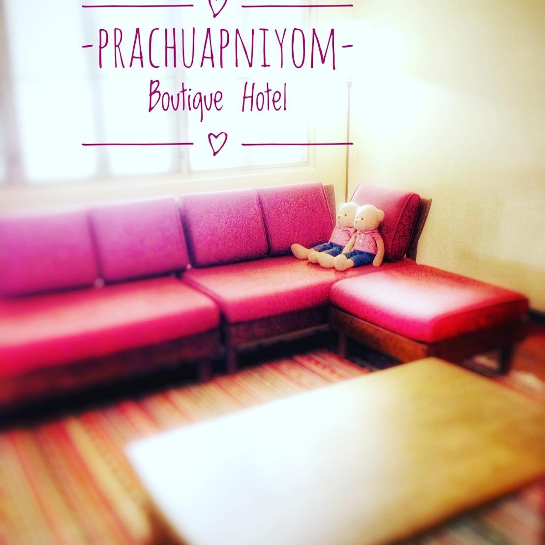 Prachuapniyom Boutique Hotel