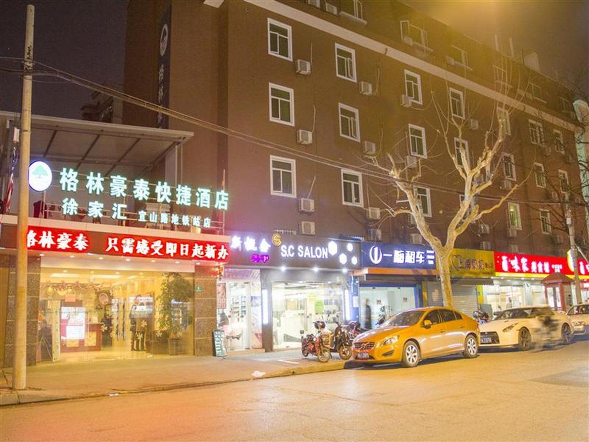 GreenTree Inn Shanghai Xujiahui Yishan Rd Express Hotel